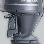 Vue de profil. Moteur Yamaha 200 chevaux.